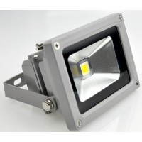12 Volt Solar LED Floodlight 20 Watt
